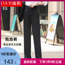 Yiyang Summer and Autumn High Waist Feeling Chiffon Floor-trailing Straight Trousers Women's Elegant Slim Loose Slim and Broad-legged Leisure Suit Pants