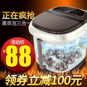 泡脚桶全自动加热家用电动恒温器盆