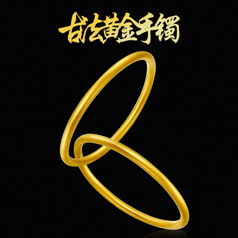 Inheritance of ancient Gold Circle Bracelet for men and women in pure silver