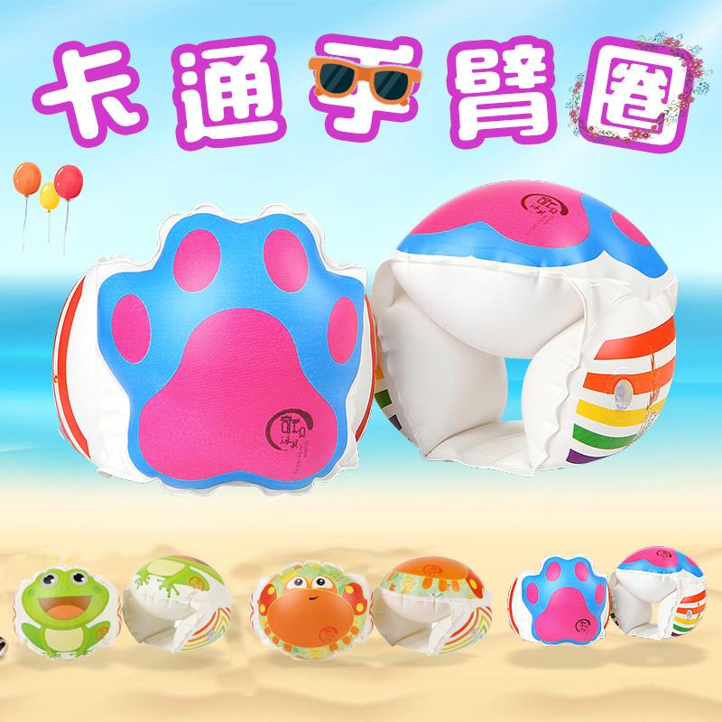 新款游泳圈卡通手臂圈水袖儿童游泳装备宝宝加厚浮圈臂圈浮漂泳袖