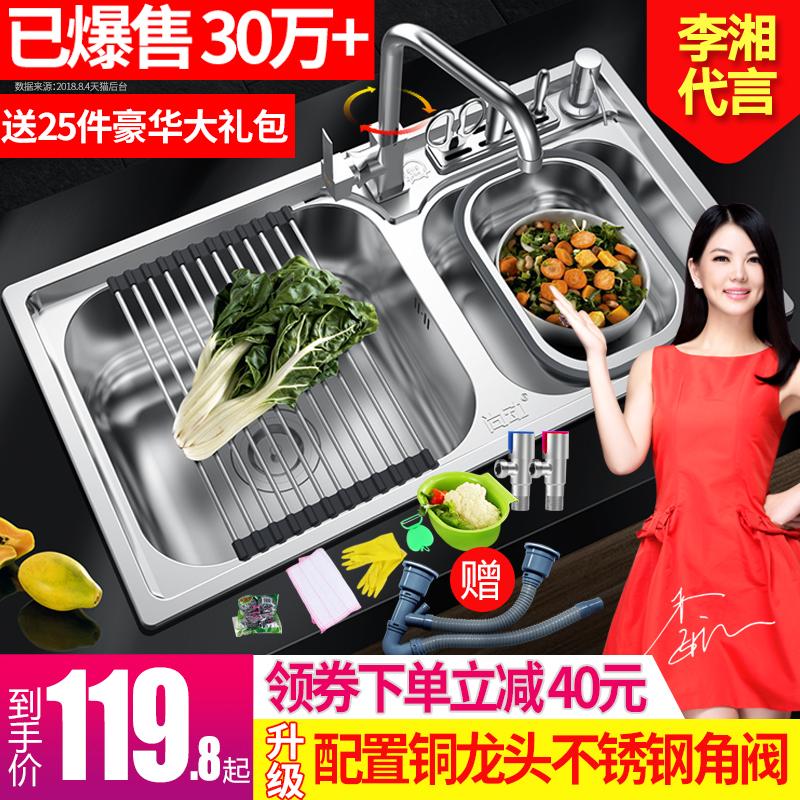 厨房304不锈钢水槽双槽套餐一体成型加厚洗菜盆家用单洗碗池水池
