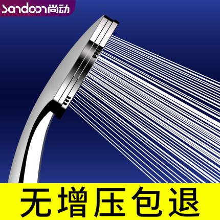 增压淋浴花洒喷头淋雨沐浴套装家用加压洗澡热水器莲蓬头超强软管