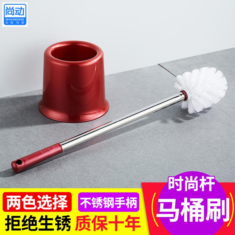 Туалетная щетка для чистки щеткой из нержавеющей стали без Мертвые щетки chamberpot угла комплект