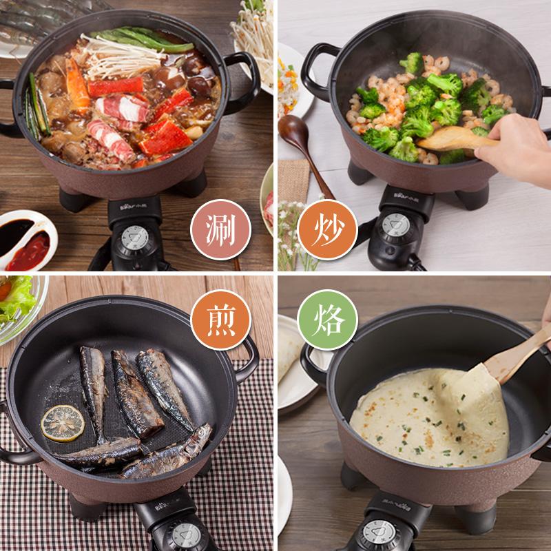 Винни небольшой блюдо электричество пожар блюдо горшок мини домой многофункциональный 2 человек -4 человек повар рис жарить блюдо один горшок интенсивный