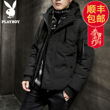 Playboy cotton jacket men's winter Korean version trend warm winter jacket men's cotton jacket thickened winter down cotton jacket