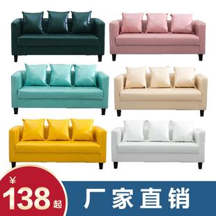 店两人三人皮质沙发椅 简易双人沙发小户型公寓出租房卧室阳台服装