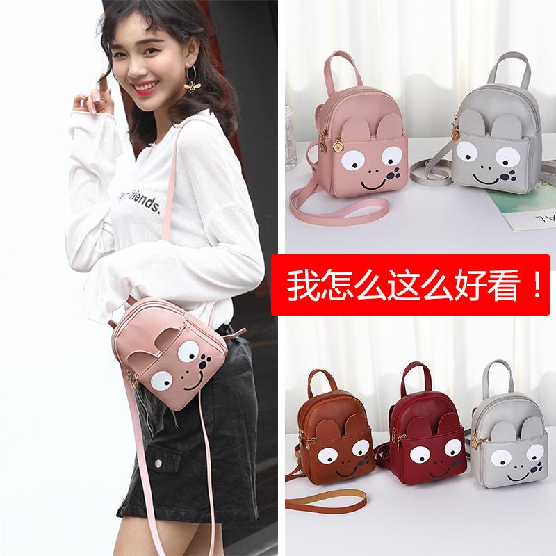 可爱小包包萌少女卡通搞怪儿童双肩包女209流行款时尚mini小书包