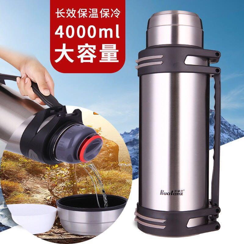 保温壶户外4000ml大容量304不锈钢车载旅行水壶保温杯大号暖瓶4升