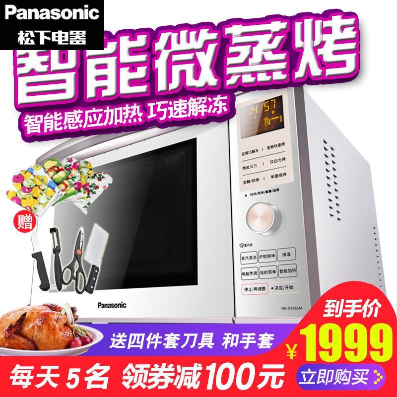 Panasonic/松下 NN-DF366W微波�t 家用可��烤多功能智能��l烤箱