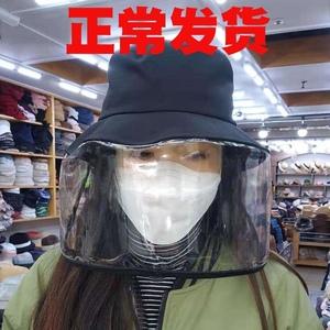 防护渔夫帽韩国防飞沫罩全面防疫帽子隔离病毒男女冒遮脸面罩新款