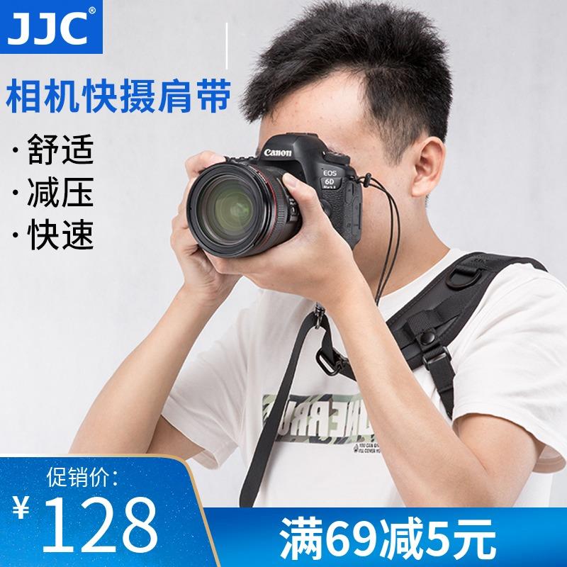 JJC 单反相机背带快枪手 快摄手 快速相机减压肩带 佳能索尼尼康 5D4 5D3 90D 80D 77D 800D D7500 A7M3 A7R3