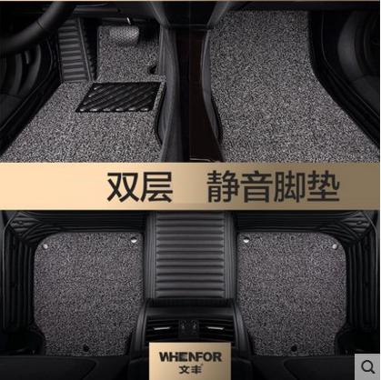 2018新款专用汽车脚垫大众途观L帕萨特迈腾B8奥迪A4L全包围脚垫Q5