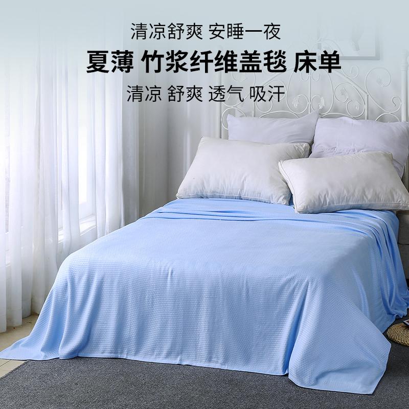 竹纤维毛毯盖毯毛巾被毯子夏季薄款单人双人夏凉被沙发午睡冰丝被