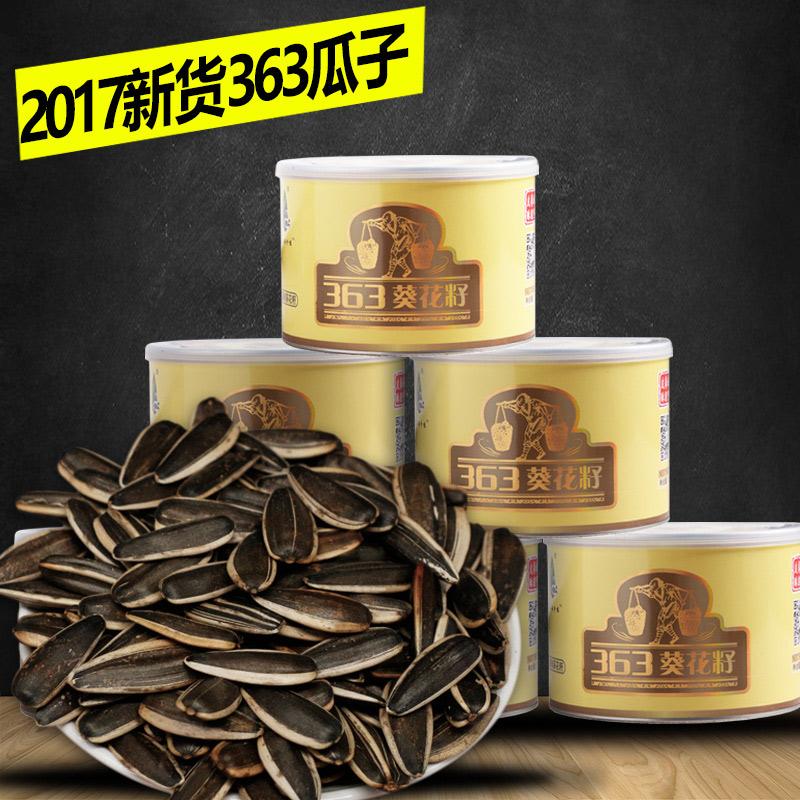 2017新货三瑞乡嗑363葵花籽原味大瓜子218g 厂家直销4盒罐装