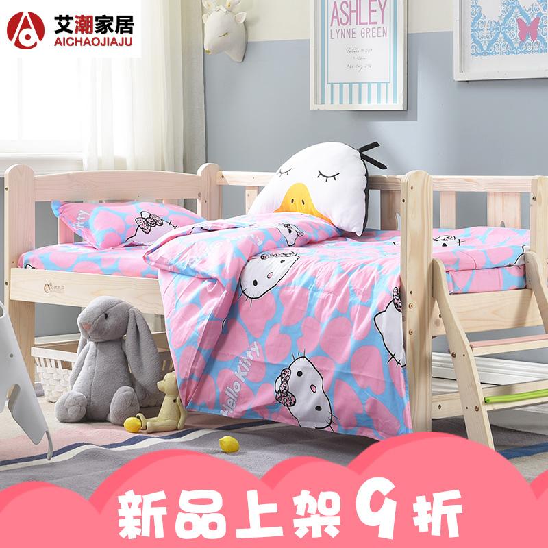 Ай Чао детские Кровать 3 накладки мужской Ребенок