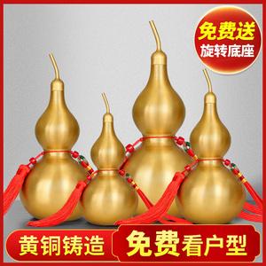 禅意阁全铜开盖空心招财中式铜葫芦