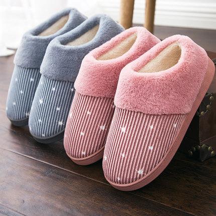 棉拖鞋女包跟厚底冬天情侣居家居室内男拖鞋冬产后月子毛毛鞋防滑