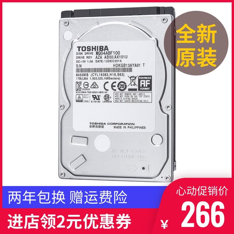 Toshiba/东芝 笔记本硬盘1t 2.5英寸机械硬盘1TB SATA3 7mm监控盘