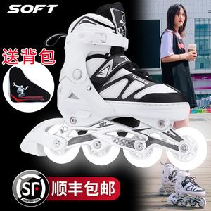 溜冰鞋成年全套装夜光轮滑鞋旱冰鞋男女中大童滑冰鞋直排轮初学者