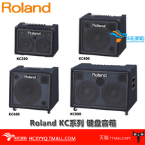 Roland Roland KC220 KC400 KC600 KC990 Keyboard Speaker listening rehearsal speaker ringing