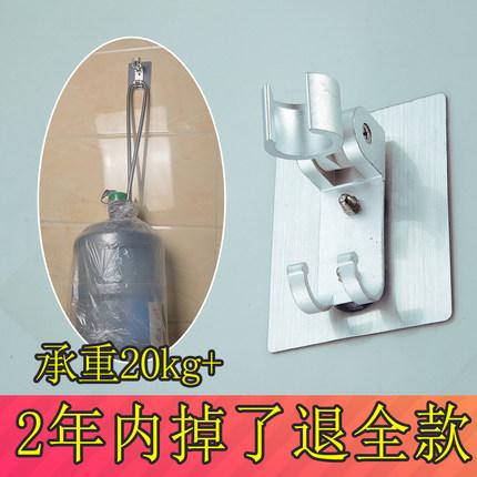 花洒支架固定底座免打孔可调节挂座喷头支架托手持浴室淋浴器配件