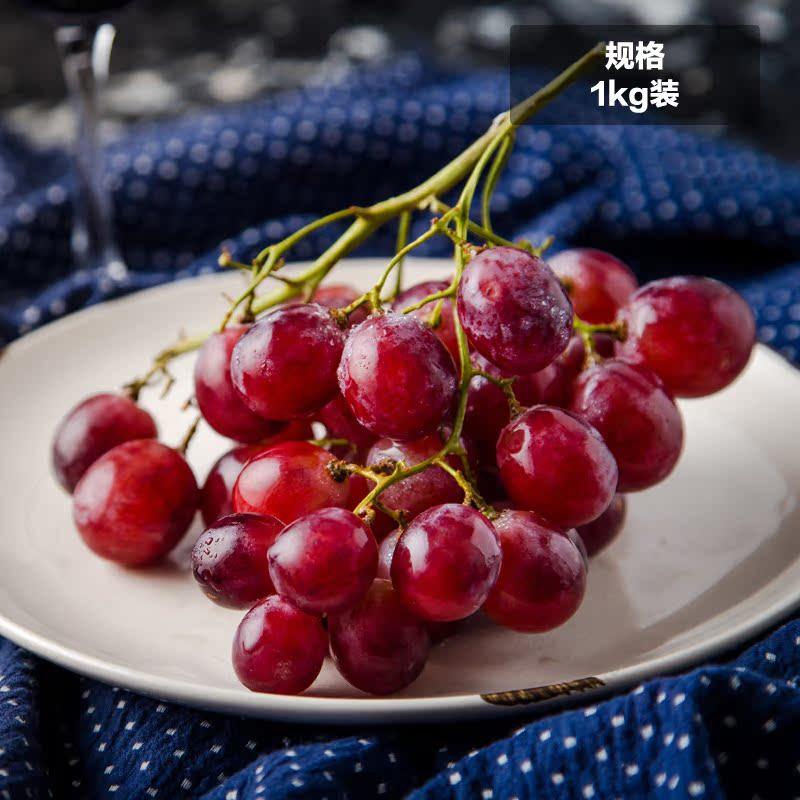 智利紅提1kg 提子 葡萄 新鮮水果
