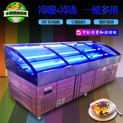 自助水果捞冰台海鲜展示柜平面点菜冷藏保鲜商用超市串串香冰鲜台