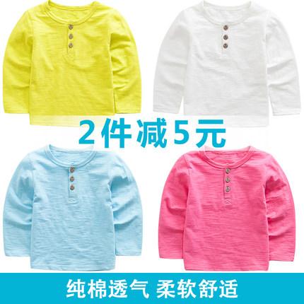 宝宝长袖T恤夏季 儿童春秋打底衫2019新款韩版男女童纯棉上衣薄款