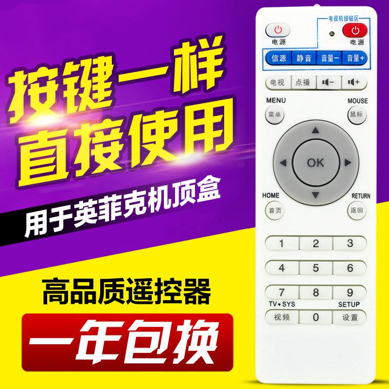 Модемы / IP телевидение Артикул 39526055181