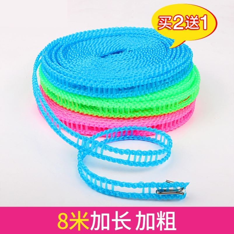 Thick non slip and windproof clothes drying rope clothes drying rope quilt drying Rope Nylon drying rope balcony outdoor travel clothes hanging rope