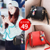 The new ultra-ins on fire small bag 2017 new wave of female mini bag diagonal bucket bag wild girl