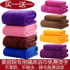 Полотенце махровое Салон красоты полотенца, отель