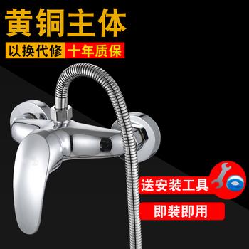 混水阀电热水器配件淋浴冷热水阀