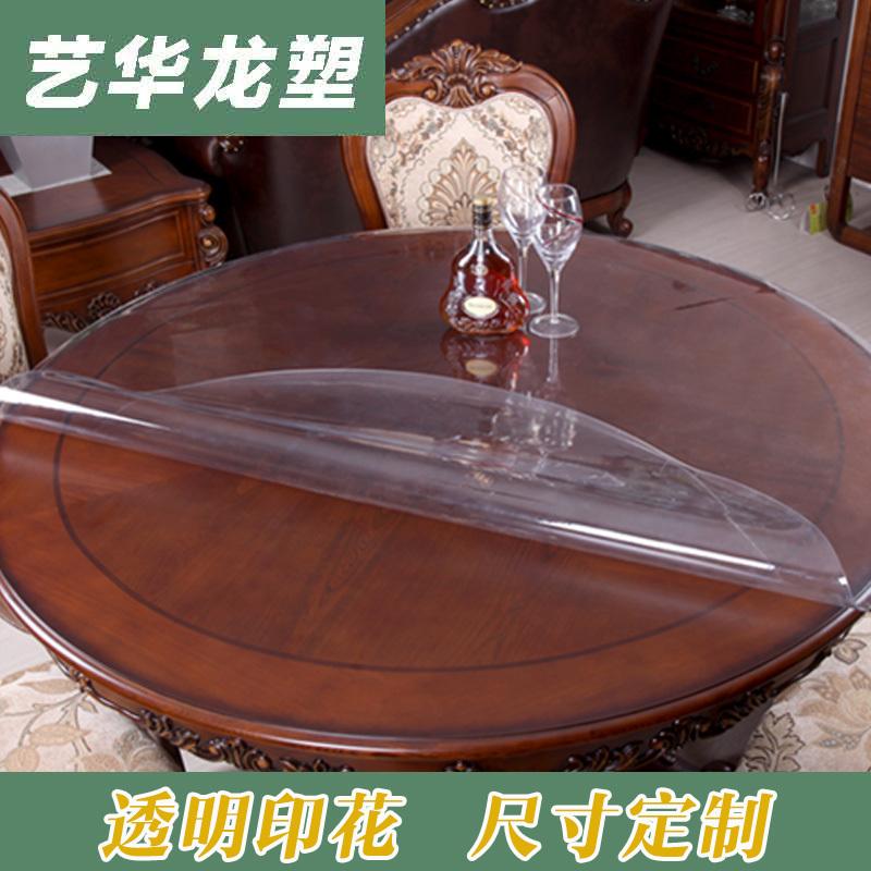 防水防油圆桌桌布透明磨砂酒店饭店加厚台布PVC塑料软玻璃餐桌布