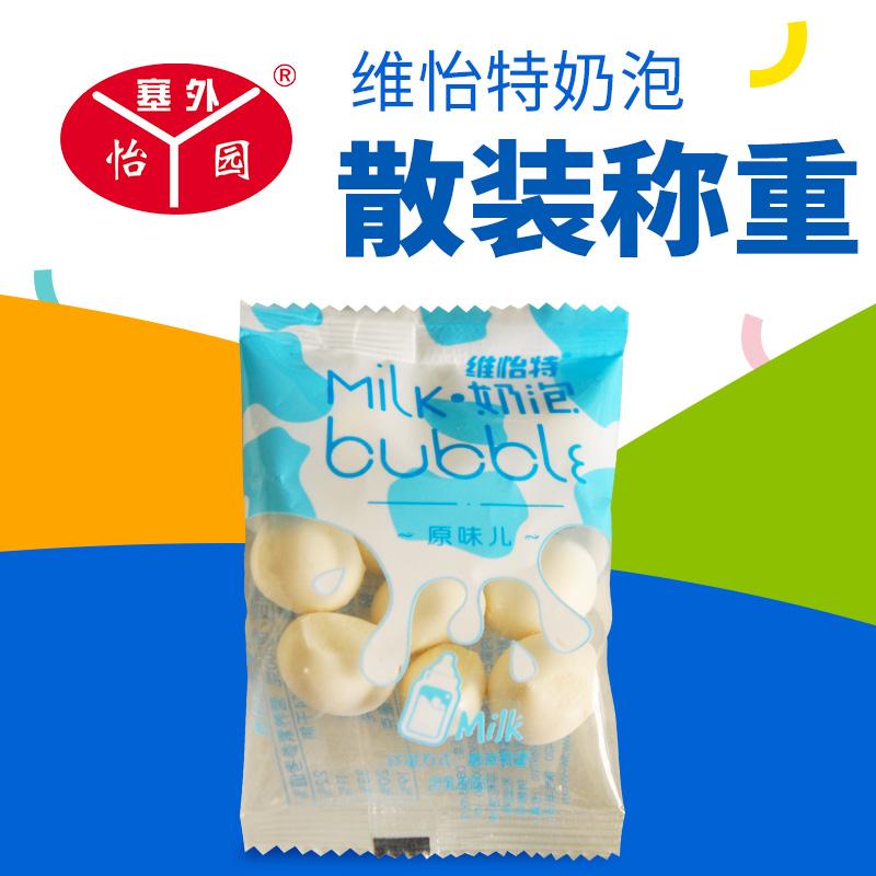 塞外怡园奶泡泡 内蒙古特产奶制品 奶酪 奶丹 儿童零食 原味200g