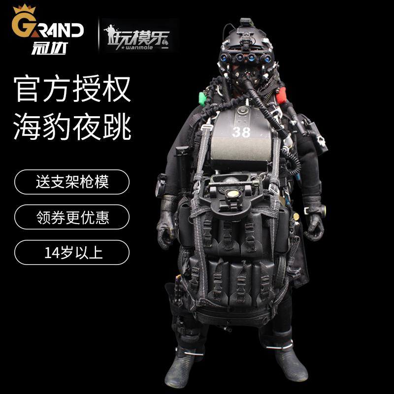 现货1/6夜跳兵人模型M004海豹突击队员套装HALO美军军模型男礼物