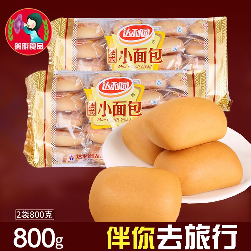 达利园面包法式小面包400gX2袋营养早餐香奶味蛋糕糕点零食软面包