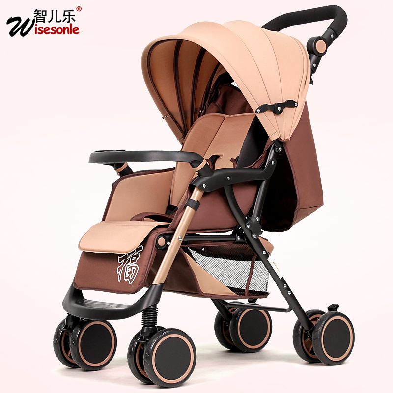 智兒樂嬰兒推車輕便攜折疊四輪手推可坐躺寶寶推車傘車嬰兒車bb車