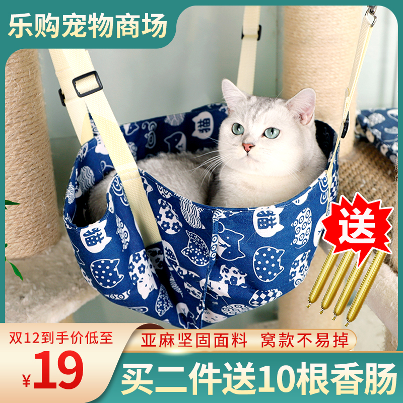 猫吊床秋千宠物猫垫猫咪笼子用吊篮挂式猫窝猫床挂窝挂床用品笼装
