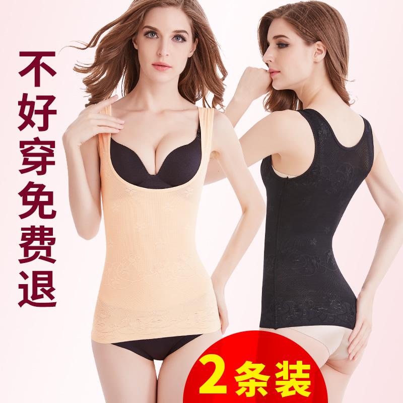 塑形上衣收腹束腰燃脂美体无痕薄款瘦身产后塑身内衣服女束缚正品