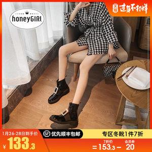 honeygirl漆皮方扣切尔西冬女短靴