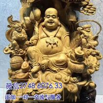 Indonesian incense Maitreya wood carving handmade crafts playing antique collection too line wood carving decoration characters