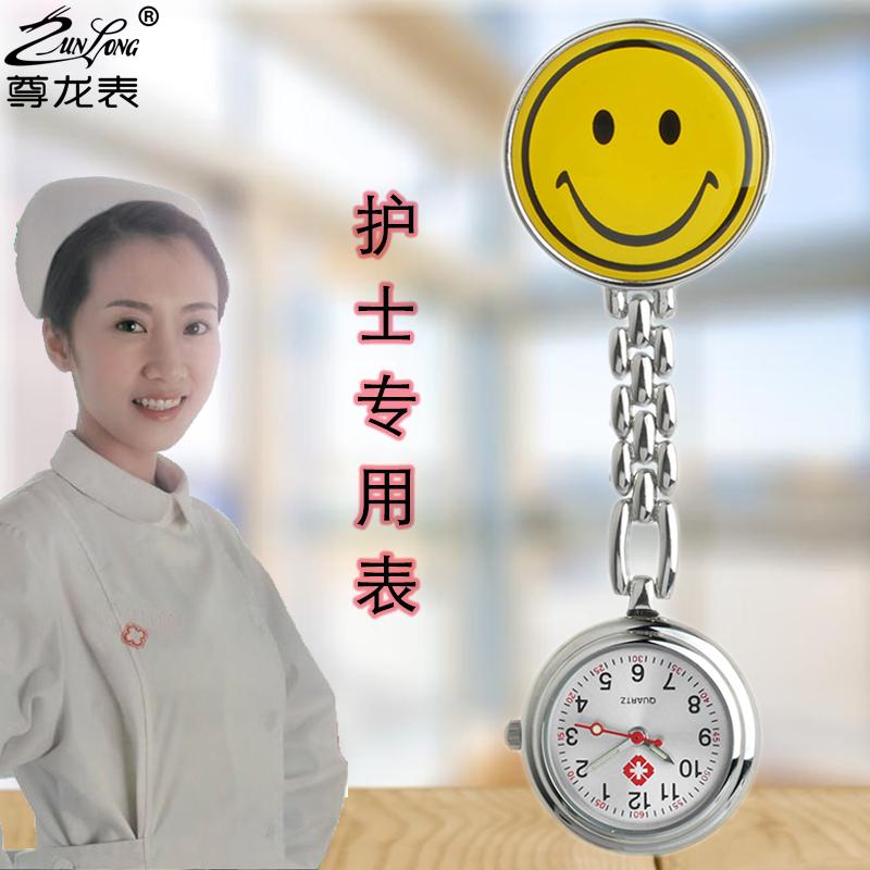 医用笑脸护士表可爱猫咪挂表夹子扣夜光怀表女护士专用表送电池