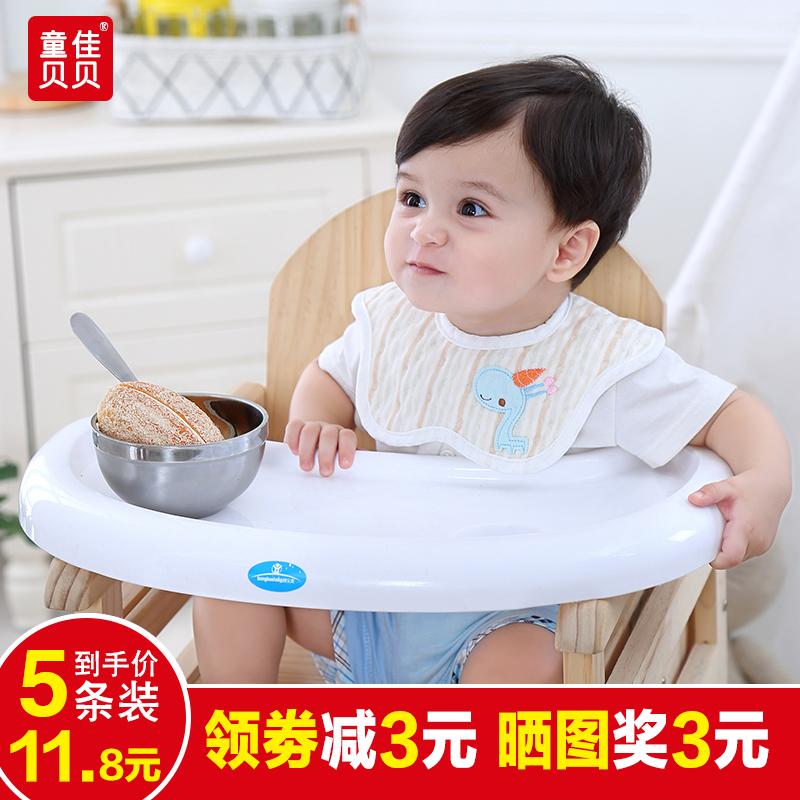 婴儿围嘴防水口水巾 360度旋转纯棉 宝宝围嘴兜新生儿饭兜防吐奶