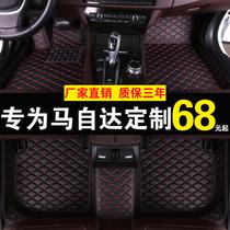 专用于马自达六6睿翼阿特兹CX4CX5马3二昂克赛拉全包围汽车脚垫