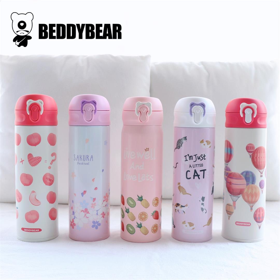 韩国正品限量版杯具熊316不锈钢保温杯萌系粉嫩治愈系女学生水杯