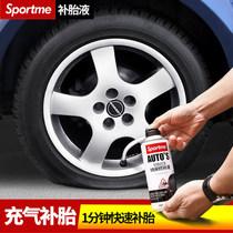 汽车轮胎石子清理工具套装车胎清石钩多功能抠石头器挑勾除取石器