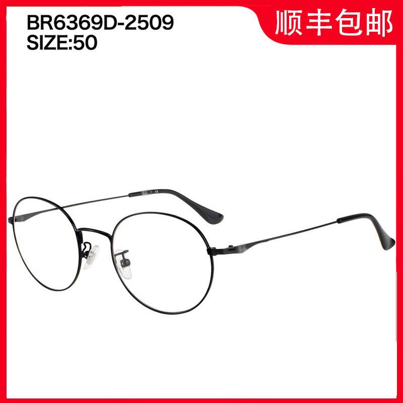 热卖RB6369D 韩版男女款细腿学生近视复古圆框眼镜架超轻中性平光
