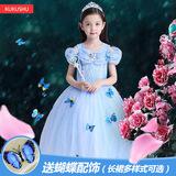 女童冰雪奇缘蓬蓬纱公主裙