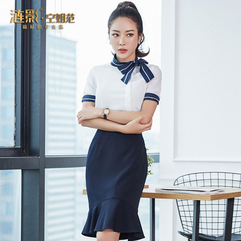 涟影职业套装女夏季衬衫职业装正装OL套裙时尚气质修身空姐工作服
